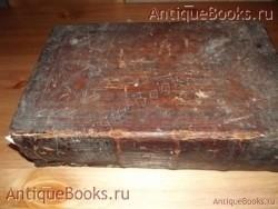 `ПРОЛОГ, (сентябрь -февраль )-в 2-х частях` . май 1718г(7226).-Москва:  Печатный двор