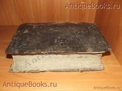 `ПРОЛОГ   (сентябрь– ноябрь). Первая часть восьмого издания.` . Чернигов.   Год издания: 1696  год.