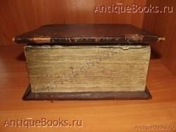 `Канонник` . 1798 год. Вильна. Типография Униатского Троицкого монастыря