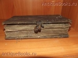 `Псалтырь-рукописный` . 1840 год. Писался псалтырь монахами Ульяновского Стефано-Троицкого монастыря.