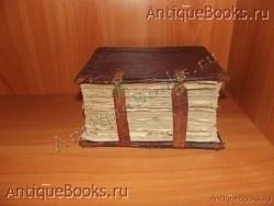 `Минея служебная.Месяц-декабрь. Редкое издание.` . 15 октября 1620год.Москва. Печатный двор.