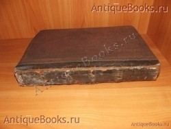 `Катахизис` . 1886год.Москва. Синодальная типография