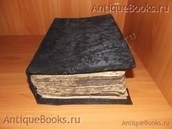 `Псалтырь с воследованием` . 1733 год. Москва. Синодальная типография.