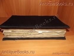 `Сборник-церковный` . 1751год. Москва. Синодальная типография