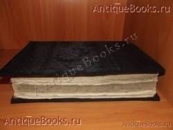 `Минея месяц-январь` . 1754 год. Москва. Синодальная типография.