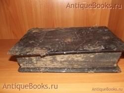 `Псалтырь` . 1632год.  Москва. Печатный двор.