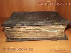 `Часовник  с канонами` . Оуральск-старообрядческая типография.1907год.