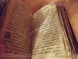 `Акафисты` . 1769 год. Типография Львовского  Ставропигийского Успенского братства.