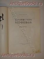 `Sigismunds Vidbergs. Monografija ( О.Лиепиньш Сигизмунд Видберг. Монография)` O.Liepins. Рига, 1942 г.