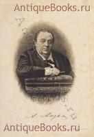 `Сочинения А.Н.Апухтина` . С.-Петербург, типография А.С.Суворина, 1898 год