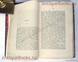 Записки княгини Е.Р. Дашковой, писанные ею самой. Е.Р. Дашкова. Лондон, Trubner & Co, 1859 год
