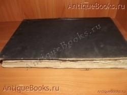 Пентикостарион. . 1894 год.Москва. Синодальная типография