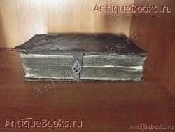 `Пролог (сентябрь-ноябрь)` . 1755 год.  Москва. Синодальная типография