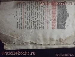 `Пролог (декабрь-февраль )` . 1876 год. Типография Единоверцев  при Сто-Троицко - Веденской  церкви.