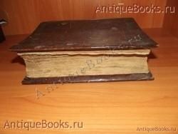 `Псалтырь` . 1795 год. (Вильна- Типогафия Униатского Троицкого монастыря)
