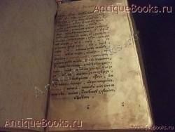 `Триодь цветная` . 1640 год.   Московский   печатный двор