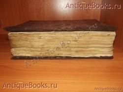 `Псалтырь с восследованием` . 1746год. Москва Синодальная типография.