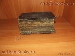 `Сборник рукописный` . 18 век