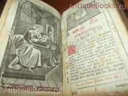 `Евангелие` . 1814год.Москва. Синодальная типография