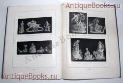 `Русский художественный фарфор` Б. Н. Эмме. Издание 1950 года, издательство Искусство