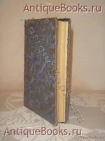 `Чётки` Анна Ахматова. Петербург, Издательство  Алконост , 1922г.