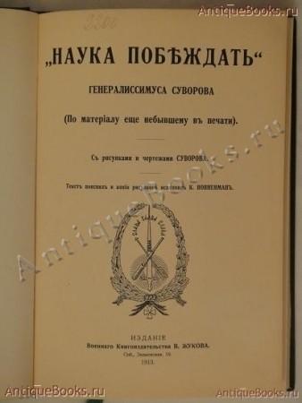 Инструкция к часам семей солар на русском