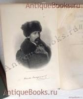 `Полное собрание стихотворений Н.А.Некрасова` . С.-Петербург, Типография А.С.Суворина, 1899 г.