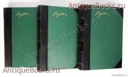 `Библиотека великих писателей` 20 томов: Пушкин, Шекспир, Мольер, Байрон, Шиллер. Ф.А.Брокгауз - И.А.Ефрон, 1901-1904 гг.