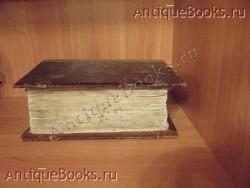 `Триодь постная` . 1678 год. Москва. Печатный двор