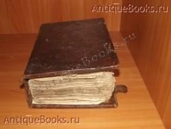 `Псалтырь с восследованием` . Москва. Печатный двор. 1640 год