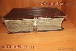 `Минея- месяц  ноябрь` . 1799год. Москва. Синодальная типография