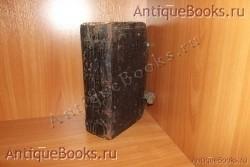 `Библия` . .1813год. Москва. Синодальная типография