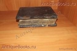 `Часовник` . 1817 год. Типогафия  П. И. Селезнёва в Малаховке и К. Колычёва в Янове