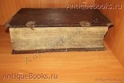 `Книга Жития святых декабрь-февраль.(Туптало).` . 1762год. Москва. Синодальная типография.