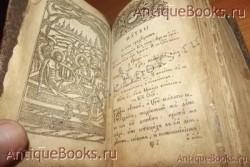 `Сборник` . Киев.1840 год.