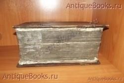 `Соборник.` . 1827год.Типография Львовская.