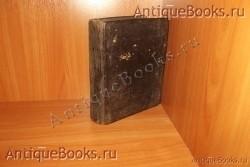 `Часовник` . 1785год.Вильна.Типография польского короля Станислава Августа.