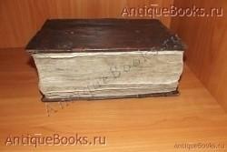 `Триодь постная` . 1678год. . Москва. Печатный двор