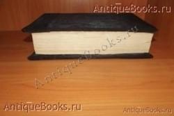 `Пролог март-август` . 1689год. Москва. Печатный двор