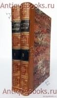 Антикварная книга: Арабески. Николай Васильевич Гоголь  (1809 - 1852). Санкт-Петербург, в типографии вдовы Плюшар с сыном, 1835 год