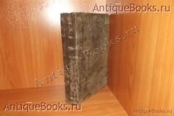 Антикварная книга: Апостол. . 1843 . Москва. Синодальная типография