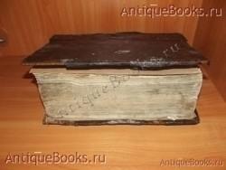 `Пролог (сентябрь-февраль).` . 1675год. Москва. Печатный двор