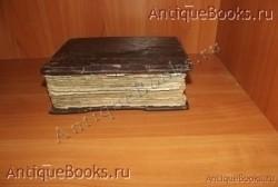 `Служебник.` . 1693год. Москва. Печатный двор.