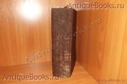 `Евангелие` . Москва .,Синодальная типография.1735год