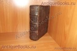 `Палтырь` . 1781год . Москва.  Синодальная типография