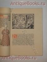 `Георгiй Нарбут Посмертна виставка творiв` . Киiв, 1-ша фото-лiто-друкарня, 1926 г.